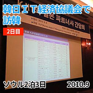サムネ201009-2