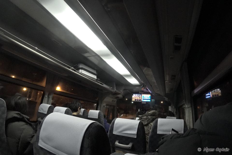 ウトロバスターミナル行きのバス
