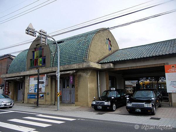 一畑電鉄の駅